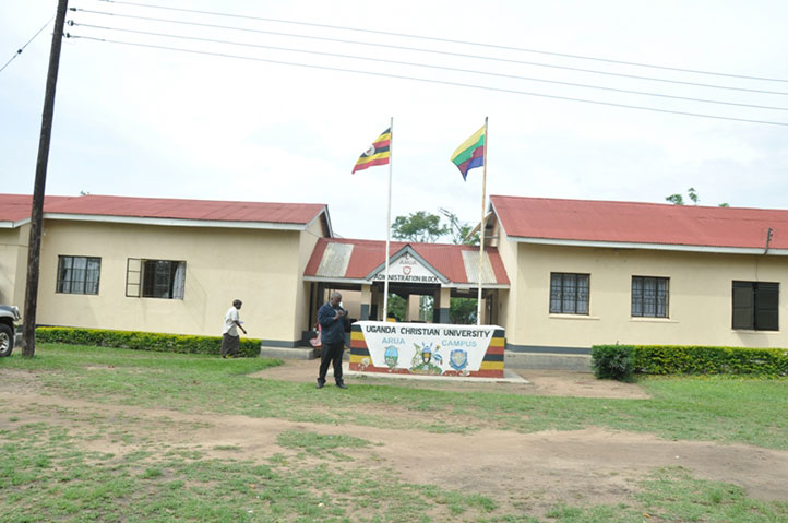 No late coming-UCU guild president suspends the chief justice